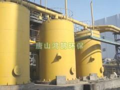質量優良的干法脫硫【供應】,濕法脫硫化氫