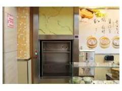 绥化传菜电梯-专业的传菜电梯沈阳哪里有售