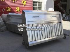 華偉通風供應專業的油煙凈化一體機——靜電式油煙凈化一體機廠家