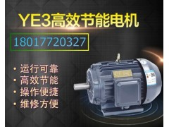 上海德東電機YS132M-2三相異步電機7.5KW電機廠家