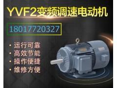 德東電機YVF225M-4變頻電機三相異步電動機45KW電機
