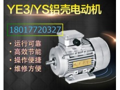 上海德東電機YS132S-2三相異步電機5.5KW電機