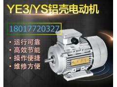 上海德東電機YS132M2-6三相異步電動機5.5KW電機