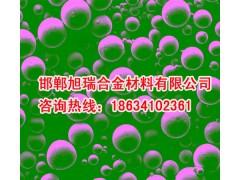 河北规模大的粉末冶金服务商|天津不锈钢粉