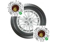 信誉好的汽车轮胎_市场上畅销的汽车轮胎有什么特色