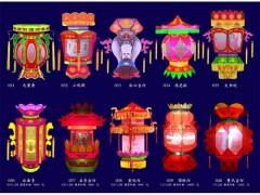 沈陽好的燈籠-云南燈籠廠家