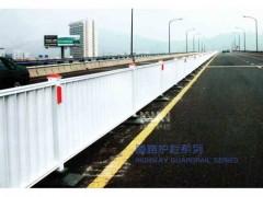 甘肃优惠的道路护栏_兰州道路护栏