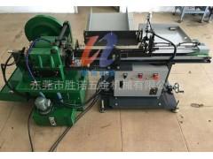东莞好的自动滚丝机——自动滚丝机生产厂家