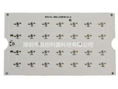 汽車LED鋁基板