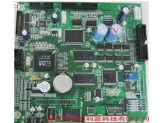 開發設計布線抄板元件采購貼片插件焊接及線路板生產PCBA