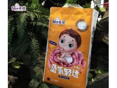 優質的嬰兒紙尿褲,福建熱賣嬰兒拉拉褲供銷