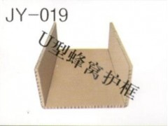 江苏热销U型蜂窝护框推荐-北京U型蜂窝护框