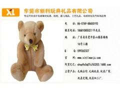 新香洲毛絨玩具批發廠家,廣東毛絨玩具批發廠家有什么特色