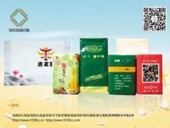 臨汾紙巾盒裝-河南銷量好的紙巾價位