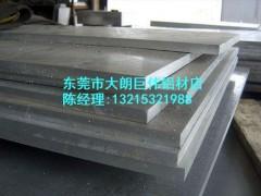 石碣6061鋁板價格 廣東熱賣鋁線價格怎么樣