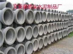 如何选购钢筋水泥管_[桥头水泥制品厂]钢筋水泥管量大从优