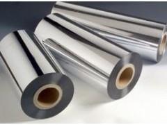 镀铝膜批发 上海镀铝膜公司