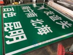 要买道路标牌当选南宁畅诺交通