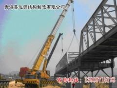 西宁钢结构工程设计制作就找青海普远钢结构-青海钢结构