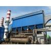 脱硫除尘器,专业的脱硫脱硫除尘器环能除尘设备供应