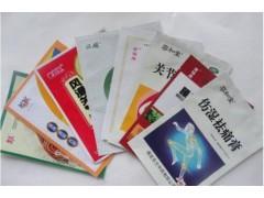 信陽工業包裝袋——鄭州工業包裝袋公司
