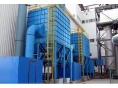 供应河北热销袋式除尘器|内蒙低压长袋离线脉冲除尘器