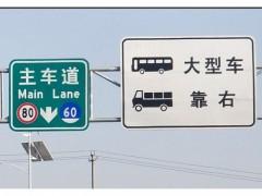 蘭州信譽好的標牌經銷商_蘭州景區指示牌