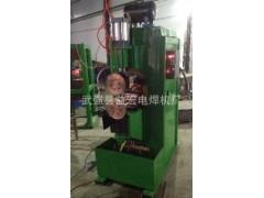 供销对焊机-河北优质滚焊机供应商是哪家