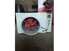 新岳温控设备电暖风机怎么样,车间供暖电加温机供应