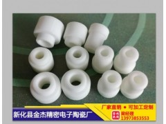 娄底品牌好的水阀瓷片厂家推荐 陶瓷阀芯
