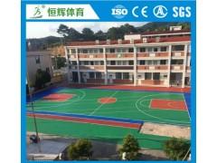 硅pu羽毛球場——廣州硅PU球場知名供應商