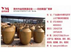 大朗储酒罐批发|惠州好的储酒罐供应