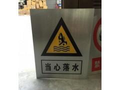 广东搪瓷标牌批发_温州哪里能买?#20132;?#20445;的标牌