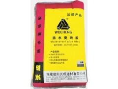衢州瓷磚膠銷售,質量好的玻化磚石材粘結劑上哪買