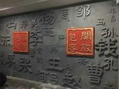 供应优质的锻铜雕塑 北京锻铜雕塑