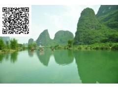 三森實業發展有限公司_稱心的酒店服務公司|服務周到的特價酒店桂林