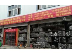 许昌钛镁合金型材型材_河南钛镁合金型材厂家新资讯