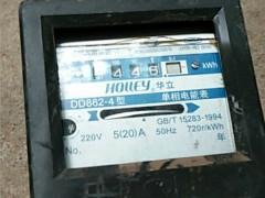 尋求超值的回收二手鋁線服務,就到廣源廢舊電表回收|廣西電表配件回收廠家