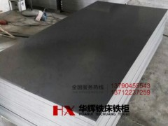 东莞地区优质广东床板供应商    ,实木床板加工厂家