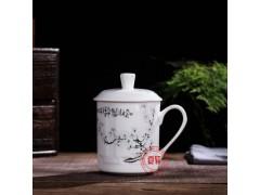 纪念礼品茶杯,国庆节礼品茶杯定制