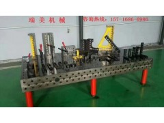 直銷三維柔性平臺,滄州哪里有供應質量好的三維柔性焊接平臺