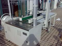 专业的全自动打包机供货商_宁波全自动滑台式高周波熔断机供应商
