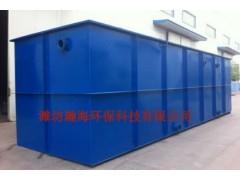 瀚海环保科技一体化污水处理设备怎么样_重庆一体化污水处理设备