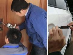 廣東肇慶修鎖換鎖多少錢啊,肇慶專業的家政服務服務