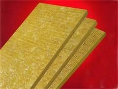 青海岩棉板——质量可靠的岩棉板上哪买