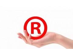 高水平的商標注冊_專業的商標代理注冊服務推薦