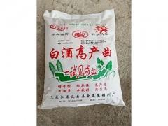 哈尔滨地区哪里有卖优质酒粬_江苏常压锅炉厂家