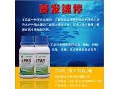 天津水產養殖消毒劑-鄭州具有口碑的消毒殺菌劑供應