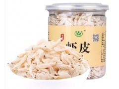 哪里有技术过关的海产干货 虾米 虾皮|专业的干货