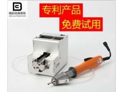 设计新颖的手持式螺丝机——诚必达实业高质量的自动送料锁螺丝机出售